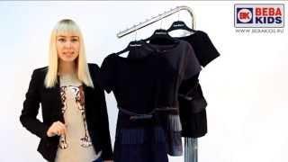 Школьное платье Плиссе атлас для девочки 29526-021 Noble People