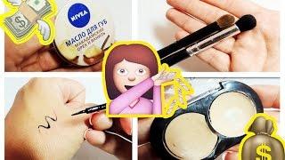 видео Натуральные кисти для макияжа купить в онлайн-магазине!