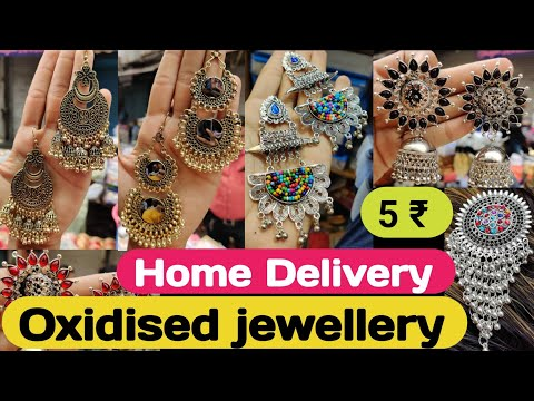 Artificial jewellery wholesale market sadar bazar || oxidised jewellery wholesale sadar bazar