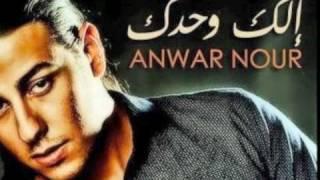 Anwar Nour