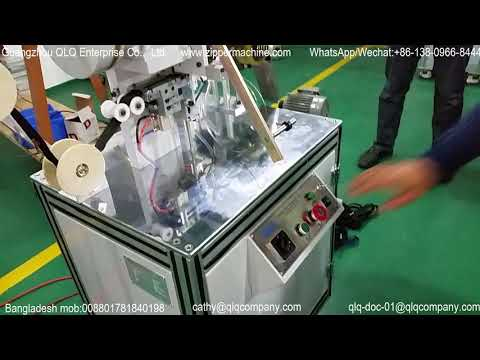 QLQ Nylon Zipper Wire Top Stop Machine N7 without bottom stop working(High configuration)QLQ-TSM