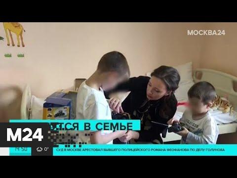Брошенных в Шереметьево детей отдадут бабушке - Москва 24