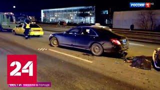 Смотреть видео ДТП на скоростной трассе: как собрать доказательства и остаться в живых - Россия 24 онлайн