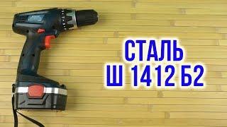 Розпакування СТАЛЬ Ш 1412 Б2