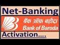 Bank of Baroda net banking registration/activation