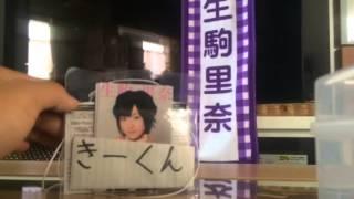乃木坂46 あべの&京都 レポをしました。 今後 5/18 名古屋 ワンチャン6/...