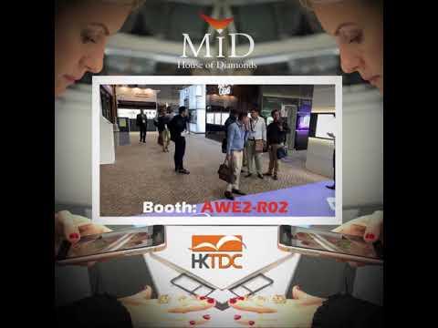 Meet Us at Booth: AWE2-R02 - HKTDC