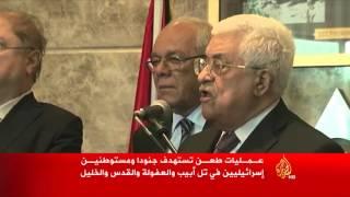 إصابة 150 فلسطينيا في مواجهات مع الاحتلال