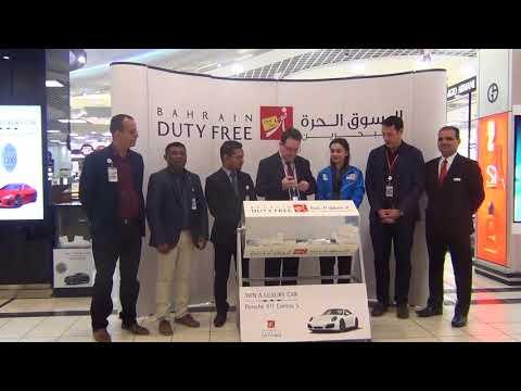 Bahrain Duty Free Shop 307th Car Draw PORSCHE 911 CARRERA S