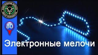 DC-DC преобразователи & светодиодный проект Neon