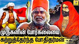 Karuvurar Siththar Muthurasa Moorthy Interview | Murugan
