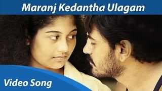 Maranji Kedantha Ulagam - Video Song HD   Aaranyam   Orange Music