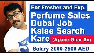 Latest Dubai Jobs (100% Genuine - Direct company HR emails): http:/...
