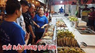 Du Lịch Phú Quốc|Ăn hải sản ngập mặt đồng giá 60k ở quán Cát Biển Phú Quốc