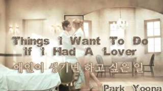 G  Na ft  Rain - Things I Want To Do If I Had A Lover cover by Park Yoona