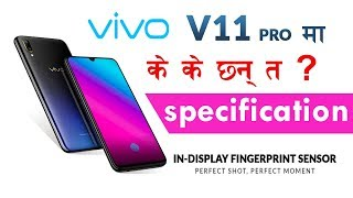 VIVO  V11 pro  Features And Price in Nepali