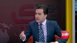 TAWDE KHABARE: China Eyes Mediator Role Between Afghanistan-Pakistan