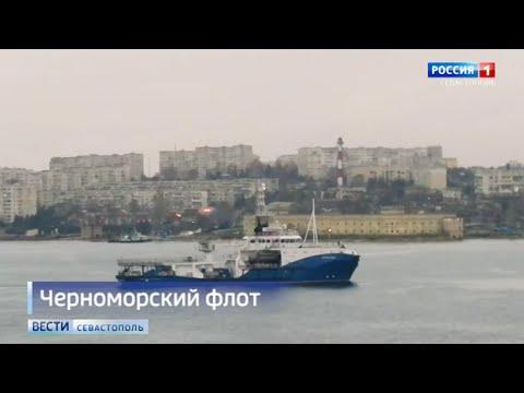 В состав Черноморского