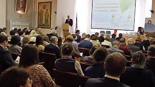 IV Международный форум «Здоровье человека и экология 2015»(22 октября, состоялся Международный форум «Здоровье человека и экология-2015». Его инициаторами стали Комите..., 2015-11-09T12:03:49.000Z)