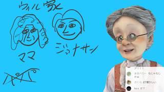 【後半お絵描き大会】ストレンジャー・シングス シーズン3を観た