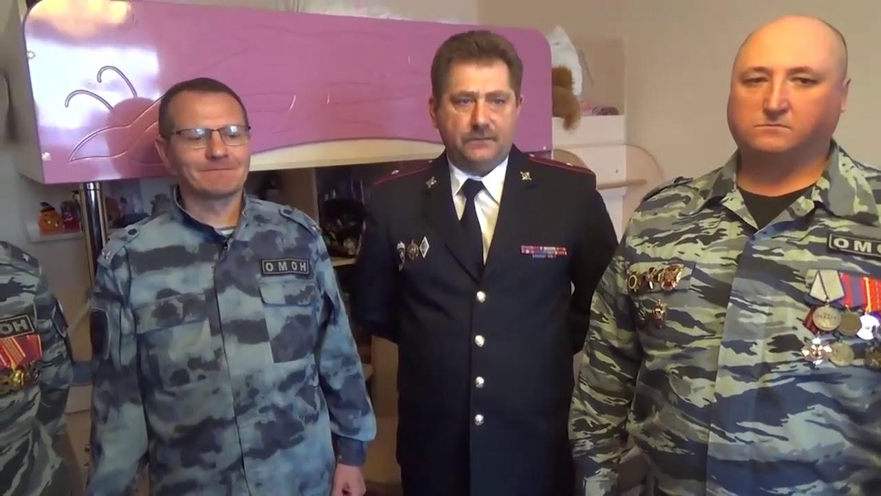 Ветераны ОМОН обращение к Путину