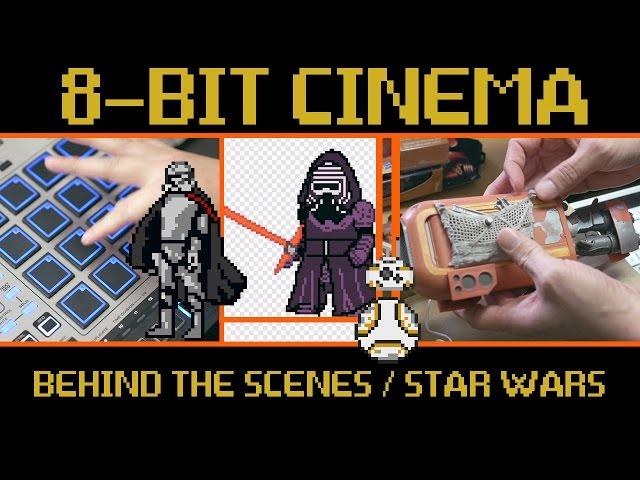 Star Wars: The Art of Sprite Building - 8-Bit Cinema Behind-The-Scenes