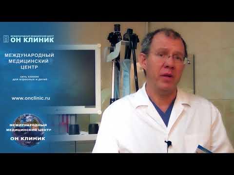 Диагностика заболеваний желудочно-кишечного тракта