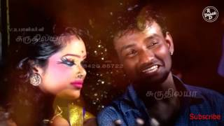 Tamil Very Hot Dance With Young and Sexy Girls