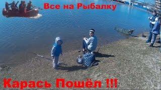 Новостройки. Все на Рыбалку Карась пошёл. Рафтинг тренировка. Переезд в Краснодар и южнее
