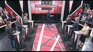 Ток-шоу «Что происходит» на РТР-Беларусь за 5 марта: Год науки в Беларуси