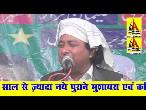 Azm Shakri NAAT, Sambhal Mushaira 2016