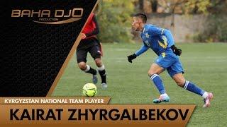 Самый скоростной игрок сборной Кыргызстана Кайрат Жыргалбеков