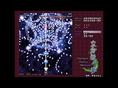 Touhou 7: Perfect Cherry Blossom - Stage 1