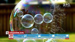 як зробити великі бульбашки