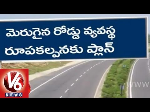 telangana-government-plans-to-enlarge-the-roads-in-state