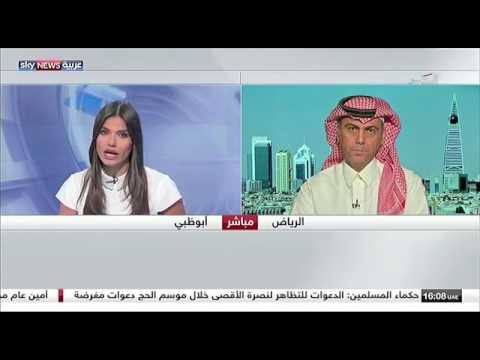 Qatar has emerged stronger after the economic blockade .