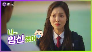 JTBC '18어게인' 한소은 캐스팅 영…