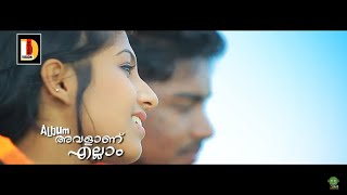Avalan Ellam | Jilshad vallapuzha | Jafer | paravathi | album songs 2017 | Essaar media