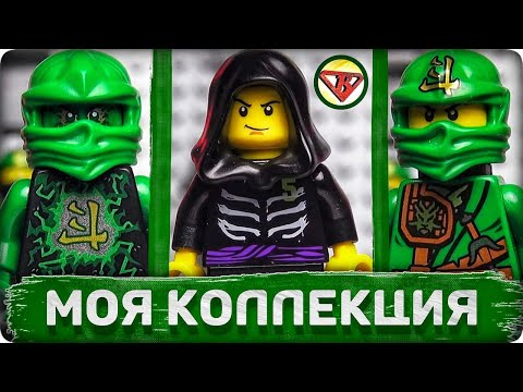 НИНДЗЯГО Ллойд LEGO Ninjago минифигурки Варлорда