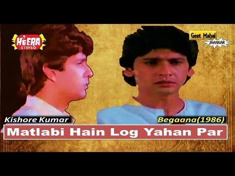 Matlabi Hain Log Yahan Par (Heera Jhankar) Begaana(1986))_with GEET MAHAL