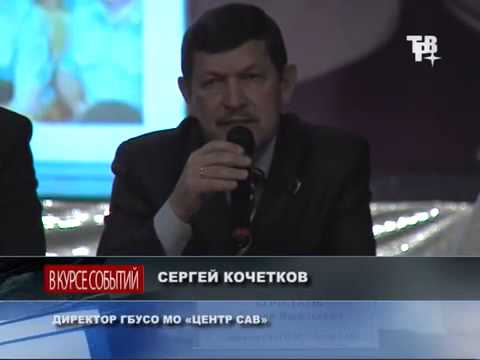 Ярмарка вакансий рабочих мест в Краснознаменске