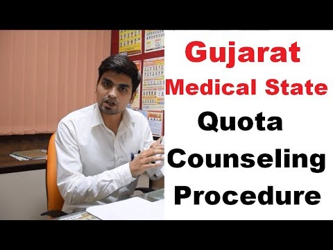 Gujarat Medical State Quota Registration / Counseling Procedure