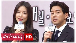 Video [Showbiz Korea] Lee Bo-young(이보영), Lee Sang-yoon(이상윤) _ Interview download MP3, 3GP, MP4, WEBM, AVI, FLV Maret 2018