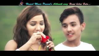 New Adhunik Song 2074/2017 Ft.Asha Khadka/Unik Khadka/Subha Kaji