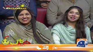 Khabarnaak | 19th September 2019 | Part 03