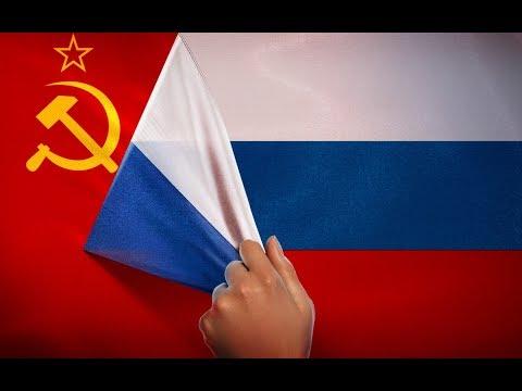 Evolution of Soviet State Anthem /  Russian National Anthem
