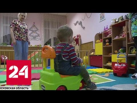 Дом ребенка или семья: взрослые люди решают судьбу маленького Егора