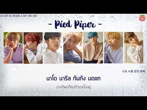 [Karaoke/Thaisub] BTS (방탄소년단) - Pied Piper