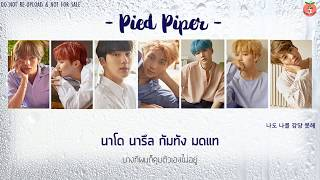 Video [Karaoke/Thaisub] BTS (방탄소년단) - Pied Piper download MP3, 3GP, MP4, WEBM, AVI, FLV Juni 2018