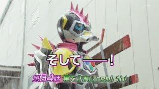 仮面ライダーエグゼイド 第34話 予告 Kamen Rider EX-AID Ep34 Preview thumbnail